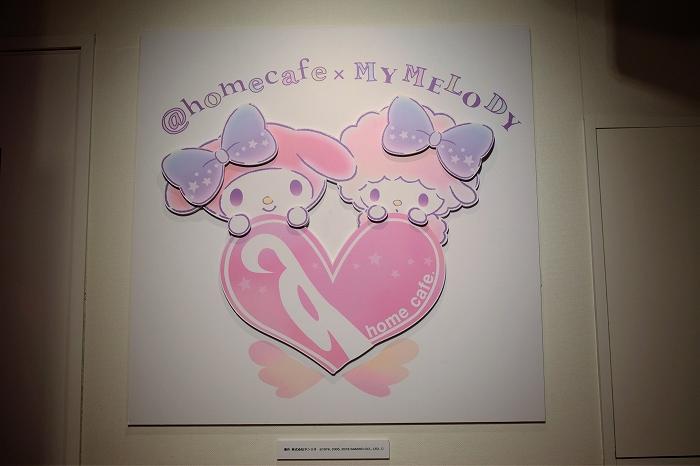 """女子会にもぴったり♪「@ほぉ~むカフェ×マイメロディ コラボカフェ」""""萌えの聖地""""がめろめろ空間に変身!"""