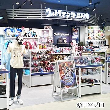 「ウルトラマンワールド M78キャナルシティ博多店」がリニューアル!オープニングイベントには名誉店長ウルトラマンレオも来店!