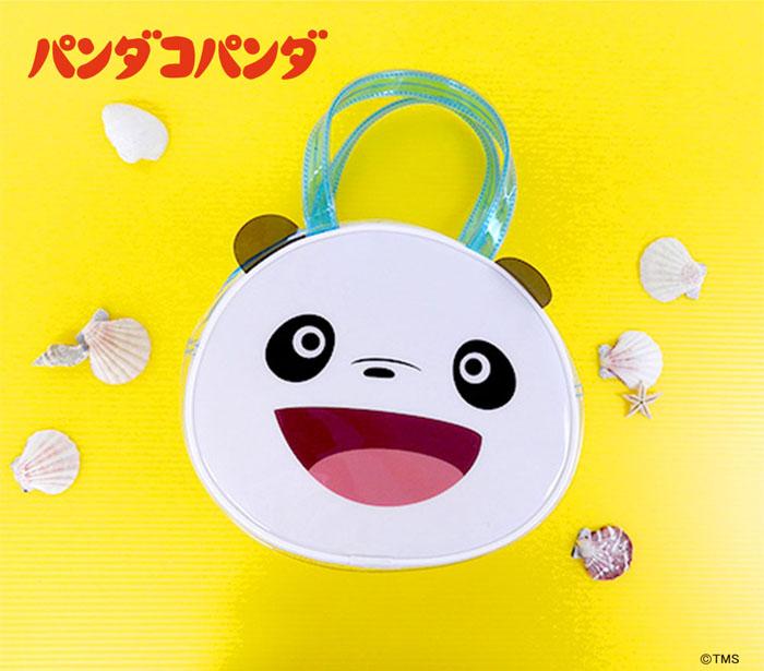 名作アニメ「パンダコパンダ」45周年記念!