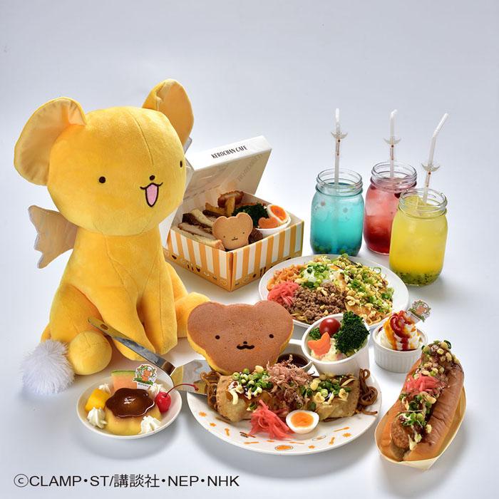 GWのおでかけはここ!かわいいケロちゃんが主役のケロちゃんカフェ オープン!