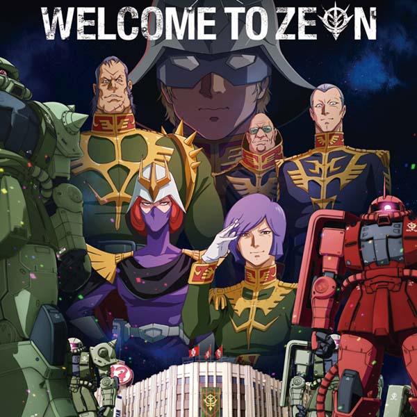 機動戦士ガンダムと伊勢丹新宿店が夢のコラボレーション開催!『機動戦士ガンダム×ISETAN WELCOME TO ZEON』