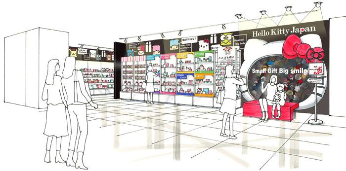 HELLO KITTY STORE 109MEN'S店が「Hello Kitty Japan 渋谷店」としてリニューアルオープン!