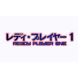 【コラム】ハローキティからガンダムまで、日本のキャラクターが多数登場するスピルバーグ監督の最新作『レディ・プレイヤー1』