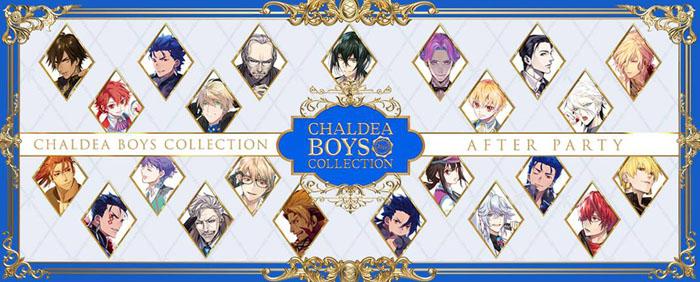 【Fate/Grand Order】『カルデアボーイズコレクション アフターパーティー』期間限定コラボカフェ開催!