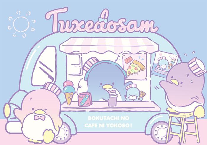 【タキシードサム】カフェワゴンデザインシリーズ登場♪
