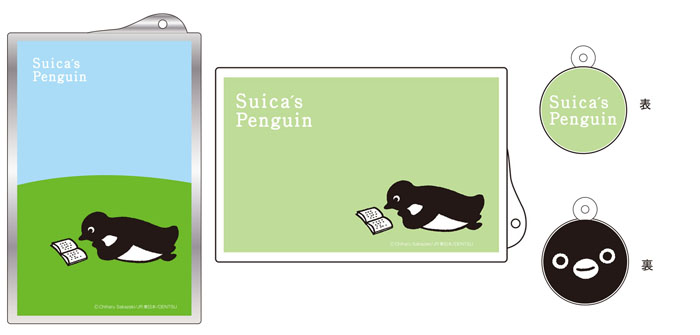 書泉限定「Suicaのペンギン」カードケースが発売決定!