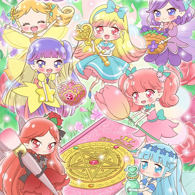 「リルリルフェアリル」アニメ最新作放送決定!