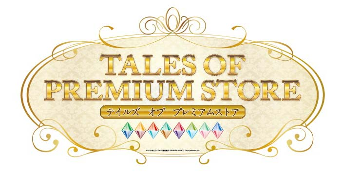 「TALES OF PREMIUM STORE ~テイルズ オブ プレミアムストア~」出張店が新横浜に登場!