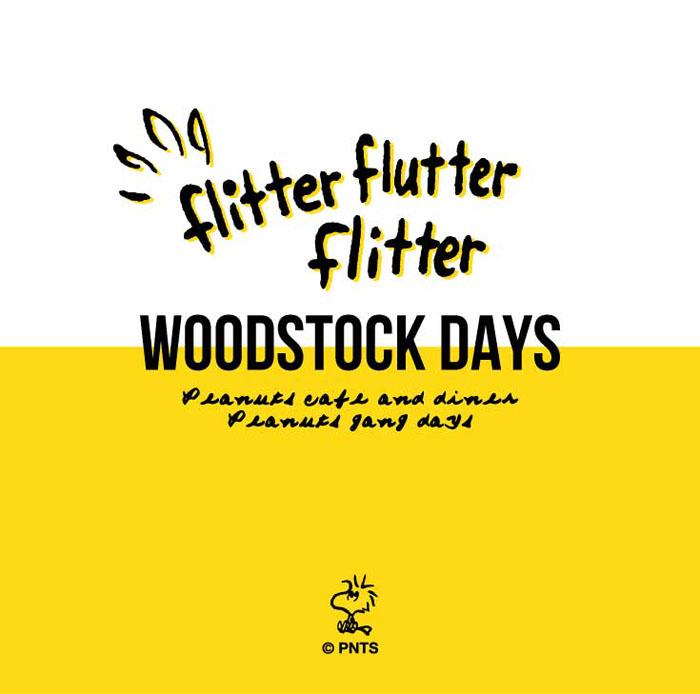 """ウッドストックのフェア """"WOODSTOCK DAYS""""スタート!"""