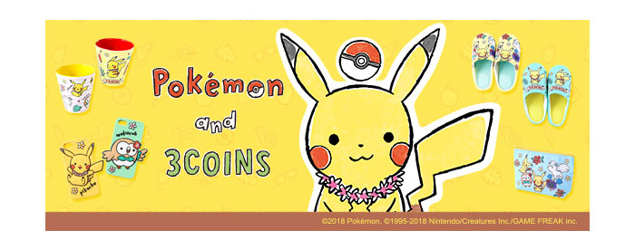 「Pokémon and 3COINS」オリジナルアイテム発売