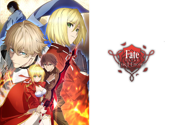 「Fate/EXTRA Last Encore」一挙オールナイト上映会が決定!