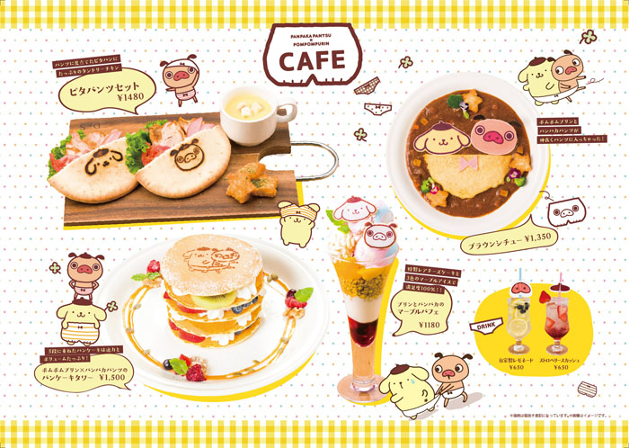 パンパカパンツ×ポムポムプリンカフェが関西初上陸!