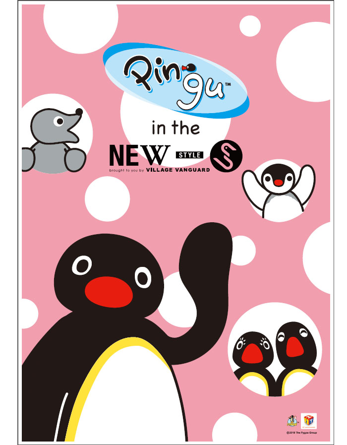 『Pingu in the NEW STYLE』がスタート!