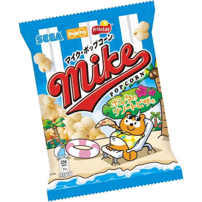 『マイクポップコーン ポンタのリゾートピザ味』登場