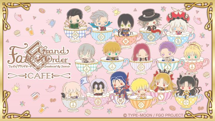 「Fate/Grand Order Design produced by Sanrio」期間限定コラボカフェ第二弾開催決定!!