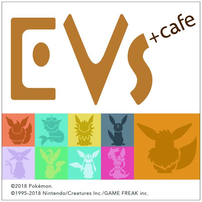 イーブイとその進化形たち9匹が、9組の個性あふれる豪華クリエイターとコラボ!