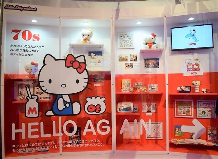 「SANRIO EXPO 2018」に潜入!注目グッズ編
