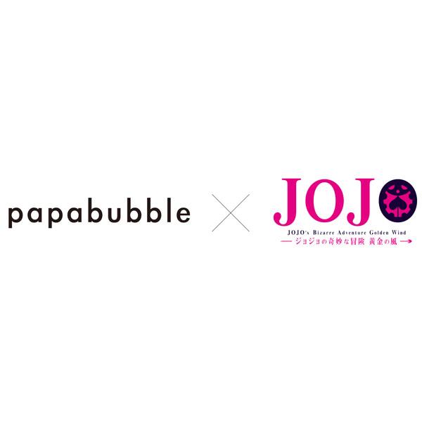 TVアニメ「ジョジョの奇妙な冒険」と「パパブブレ」のコラボキャンディ第6弾!発売決定ィィィ!!!