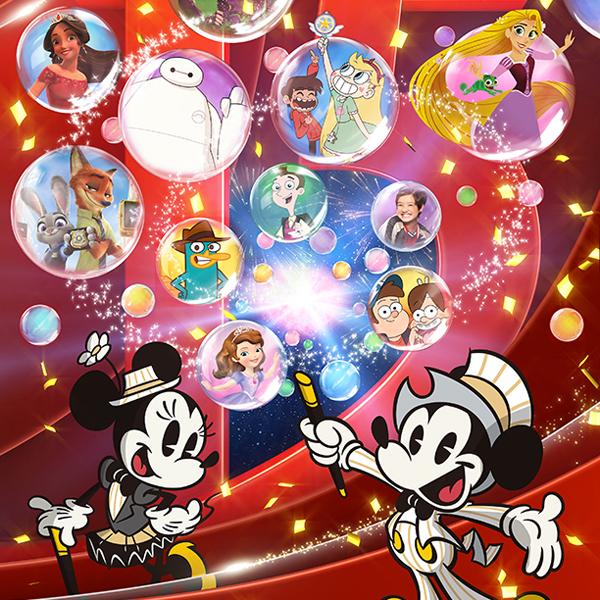 ディズニー・チャンネル開局15周年を記念して特別編成を放送!