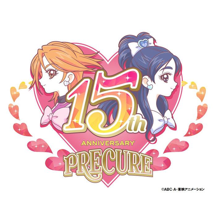 「ふたりはプリキュア」15thアニバーサリーフェアinキデイランド開催!!