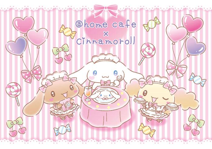 【シナモロール×メイド】メイドカフェと『シナモロール』がコラボ!