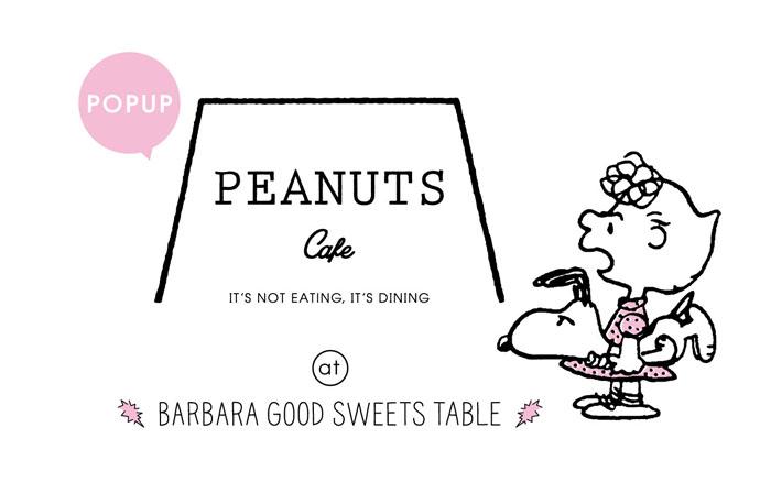 スヌーピーのテーマカフェ「PEANUTS Cafe」阪急西宮ガーデンズに期間限定オープン!