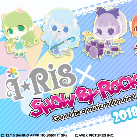 i☆RisがSHOW BY ROCK!!のキャラクターに!?