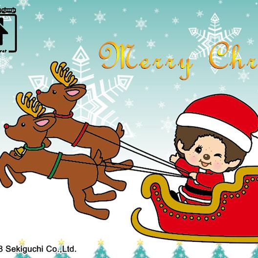 モンチッチカフェ「プラススクレート」クリスマス限定デザートが登場!
