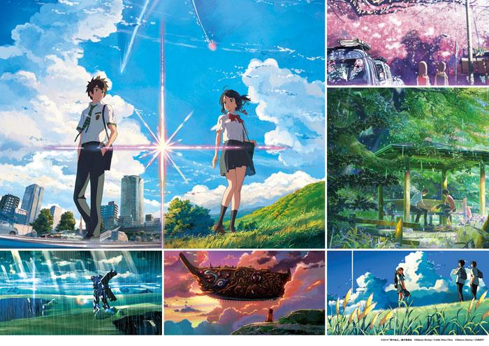 『新海誠展』が12月18日に沖縄初上陸!