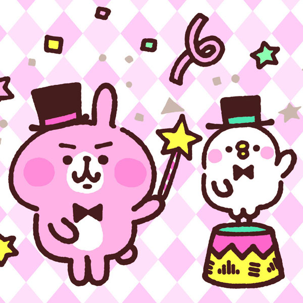 仙台でイラストレーター・漫画家「カナヘイ」の展覧会を開催!