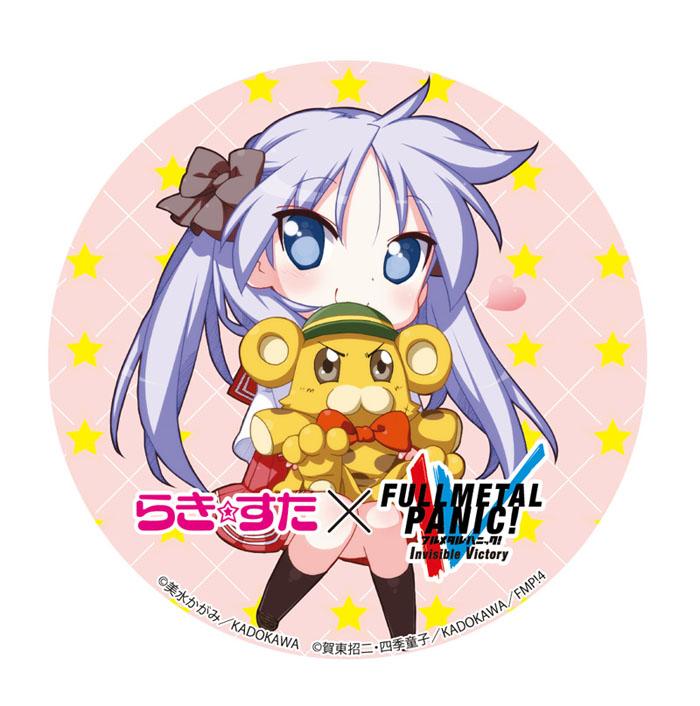 アニメの聖地「鷲宮神社」で「らき☆すた×フルメタル・パニック!」のコラボグッズが2019年初売りで登場!