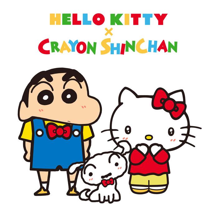「ハローキティ」×「クレヨンしんちゃん」のビッグコラボが実現!