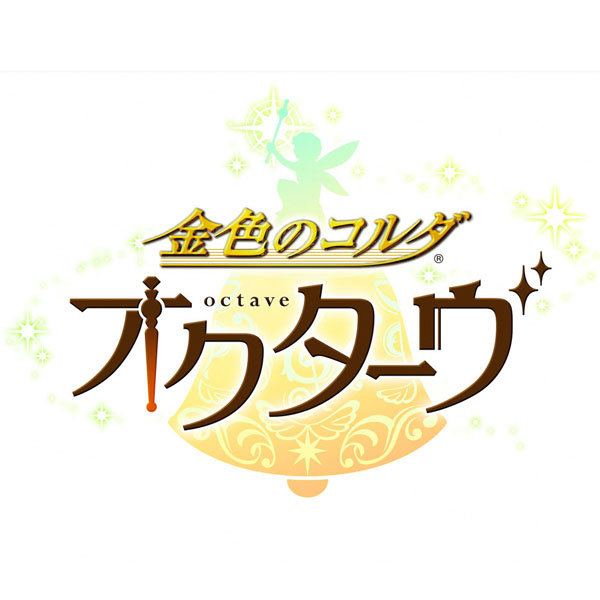 『金色のコルダ』と横浜市がタイアップ!