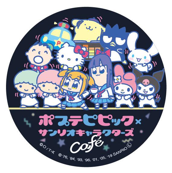 『ポプテピピック×サンリオキャラクターズ』コラボカフェを開催!
