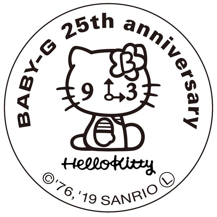 """""""BABY-G""""×ハローキティ「ピンクキルトシリーズ」コラボモデルを発売"""