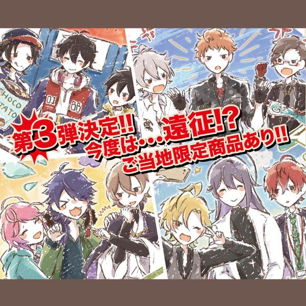 「ヒプノシスマイク-Division Rap Battle- VS GraffArt」第3弾商品の発売が決定!