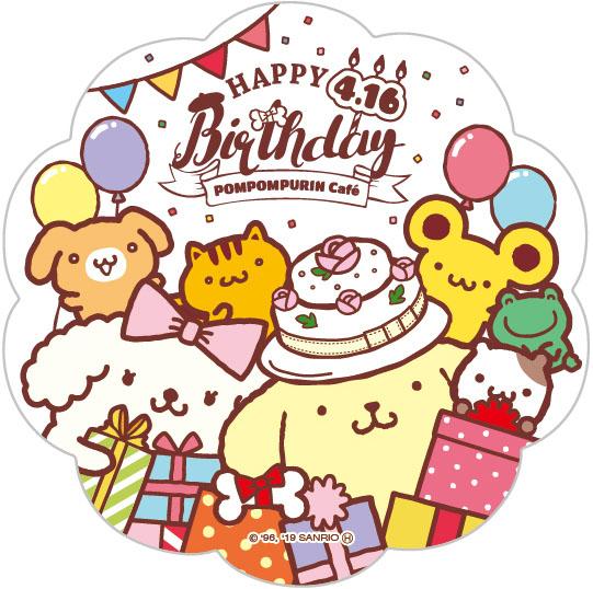 ポムポムプリン誕生23周年のお祝い!