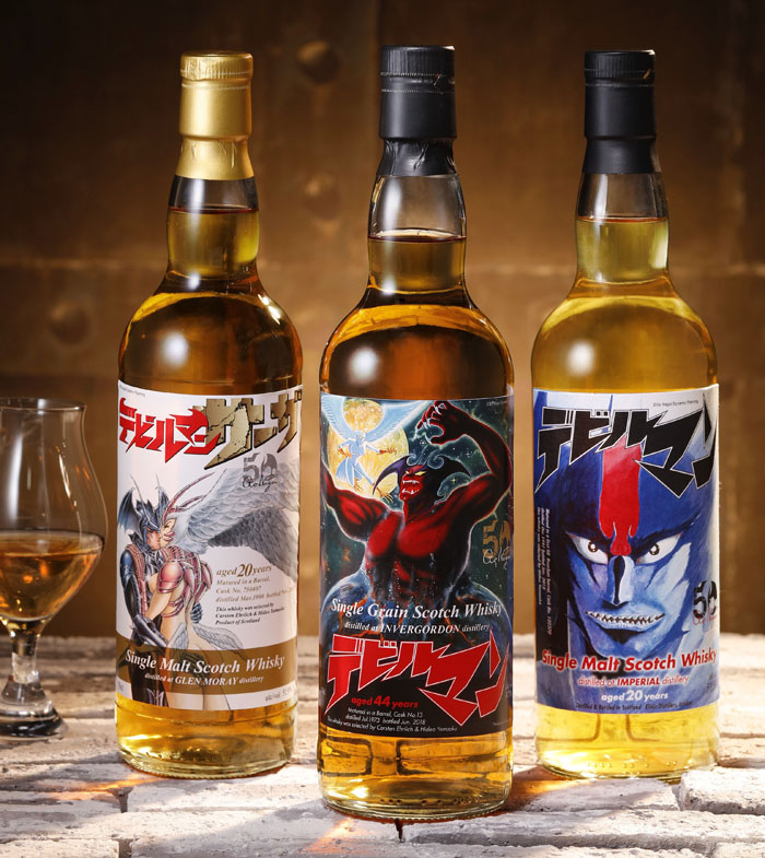 永井豪画業50周年記念を祝し、『デビルマン』ラベル・ウイスキーが477本の限定発売!!