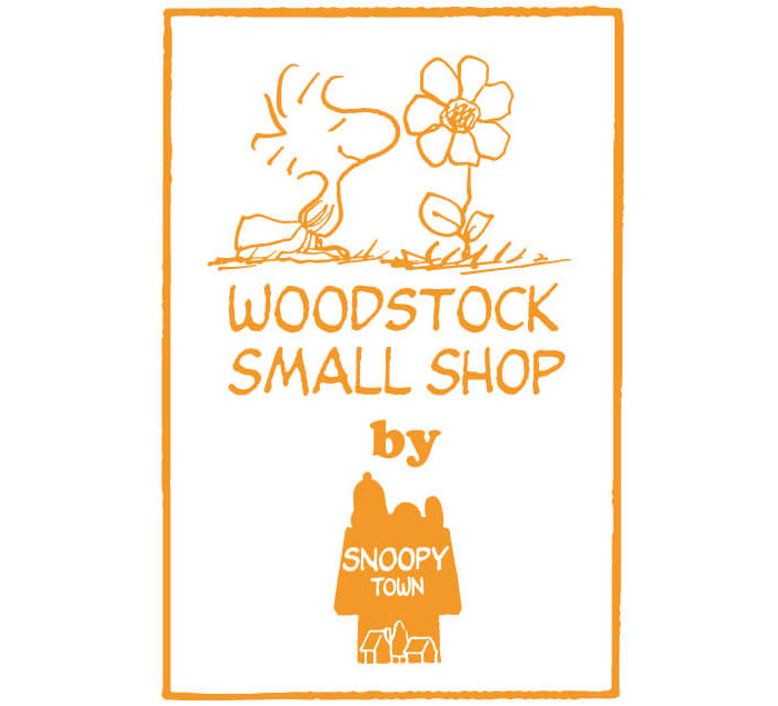 『WOODSTOCK SMALL SHOP by SNOOPY TOWN Shop』期間限定オープン!