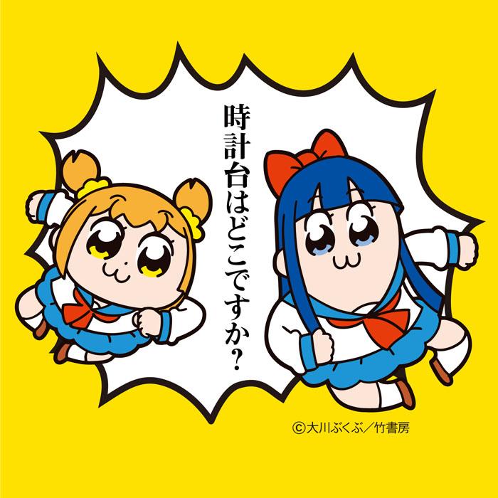 「ポプテピピック ポップアップショップ」サードシーズン 北海道に悲願の初上陸!!
