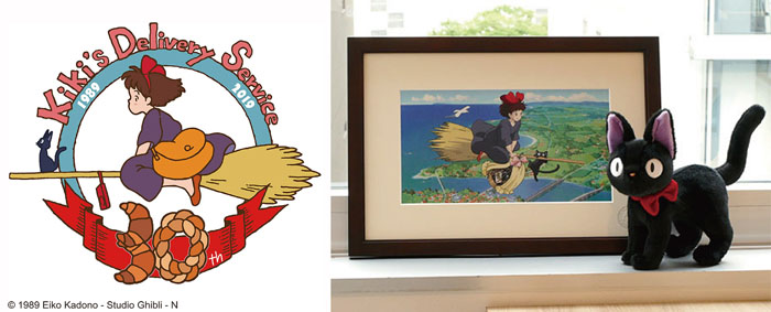 「魔女の宅急便」公開30周年記念の新商品が多数登場!