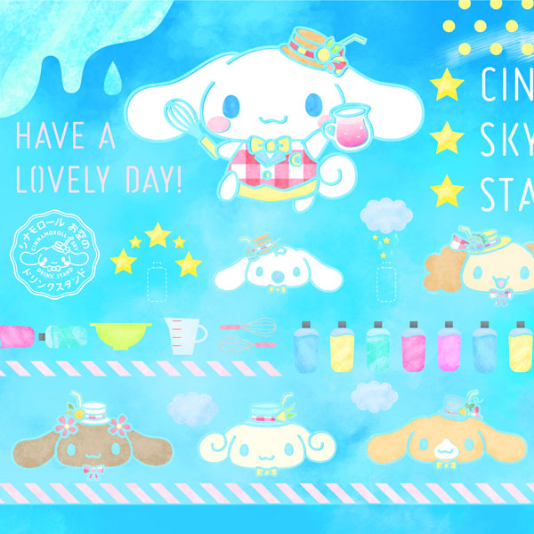 「シナモロールお空のドリンクスタンド」期間限定オープン!