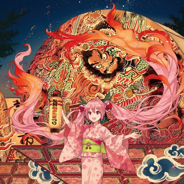 「弘前ねぷたまつり」×「桜ミク」のキャラクターグッズを先行販売
