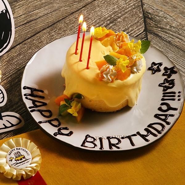 「PEANUTS」ファンは絶対チェック!ウッドストックに囲まれて誕生日を祝えるプランが登場