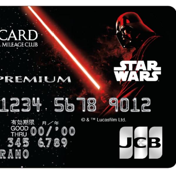 日本唯一!「スター・ウォーズ」デザインのクレジットカードが登場!