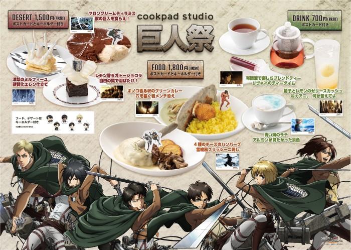 「穴を塞ぐ岩メンチ」に「雷槍風グリッシーニ」…「cookpad studio 巨人祭」限定メニュー発表!