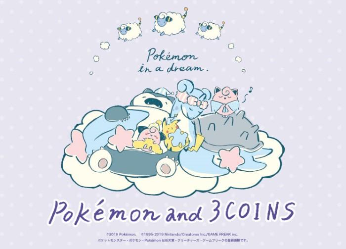 人気のポケモンたちが「3COINS」に集結♪「Pokémon and 3COINS」グッズ第1弾が販売中!