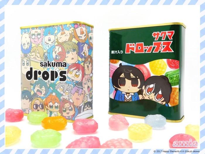 朔間兄弟×サクマドロップスが奇跡のコラボ!「あんさんぶくぶスターズ!」ドロップスがAGF2019で発売