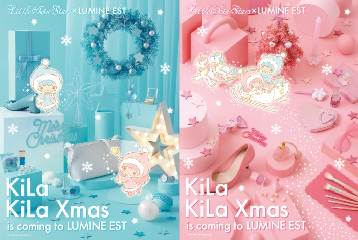 ルミネエスト新宿がキキ&ララに包まれる♡「KiLaKiLa Xmas」がスタート!