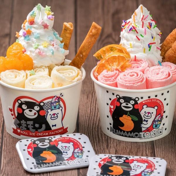 「ROLL ICE CREAM FACTORY」とくまモンがコラボ!熊本食材のロールアイスが誕生♪